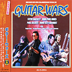 Guitar Wars - Japan Import (CD)
