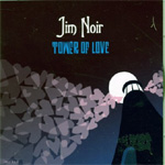 Tower Of Love (CD)