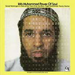 Power Of Soul (CD)
