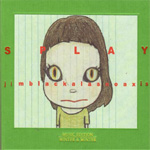 Splay (CD)