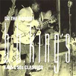 Do The Boogie! B.B. King's Early '50S Classics (CD)
