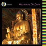 Meditations On China (CD)
