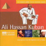 The Rough Guide To Ali Hassan Kuban (CD)