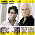 Dialogue (CD)