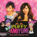 Produktbilde for Hi Hi Puffy Amiyumi (CD)