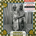 1990-1995: The Best Of The African Years (CD)
