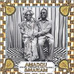 1990-1995: The Best Of The African Years (5CD)