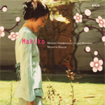 Makiko (CD)