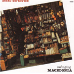 Swinging Macedonia (CD)