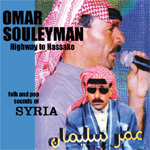 Highway To Hassake: Folk And Pop Sounds Of Syria (CD)