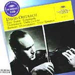 D. Oistrakh plays Concertos (CD)