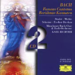 Bach: Famous Cantatas (CD)
