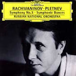 Rachmaninov: Symphony No 3; Symphonic Dances (CD)