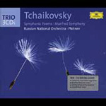 Tchaikovsky: Symphonic Poems (CD)