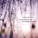 Takemitsu: Orchestral and Chamber Works (CD)
