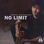 Sergei Nakariakov - No Limit (CD)