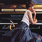 Rachmaninov: Piano Concerto No. 2; Solo Piano Works (CD)