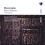 Mussorgsky: Boris Godunov - Excerpts (CD)