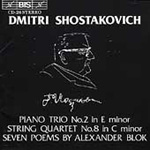 Shostakovich: Chamber Works (CD)