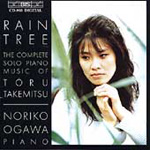 Takemitsu: Complete Solo Piano Music (CD)