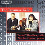 The Japanese Cello (CD)