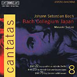 Bach - Canatas, Vol 8 (CD)