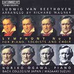 Beethoven (arr Wagner): Symphony No 9 (CD)