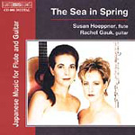 The Sea in Spring - Japanese Music for Flute & Guitar (CD)