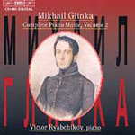 Glinka: Complete Piano Works, Vol 2 (CD)