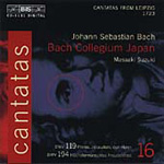 Bach: Cantatas Nos 194 and 119 (CD)