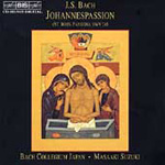 Bach: St John Passion (CD)