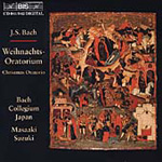 Bach: Christmas Oratorio (CD)
