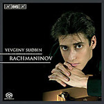 Rachmaninov: Piano Works (SACD)