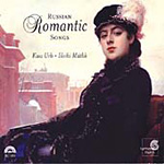 Russian Romantic Songs (CD)