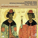 Orthodox Church Music (CD)