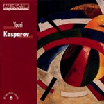 Kasparov: Chamber Symphony No 3 & other chamber pieces (CD)