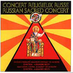 A Russian Sacred Concert (CD)