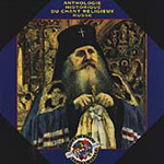 Historical Anthology of Russian Religious Chant (CD)