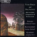 Two-Piano Arrangements of Russian Music (CD)