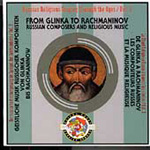 Russian Religious Chant, Volume 3 (CD)