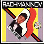 Rachmaninov: Piano Works & Transcriptions (CD)