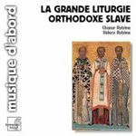 Great Slavic Orthdox Liturgy (CD)