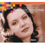 Ekaterina Sementchuk - Russian Songs (CD)