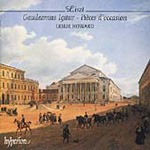 Liszt: Piano Works, Vol.40 (CD)