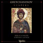 Grechaninov: Vespers (CD)