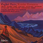 English Poets, Russian Romances (CD)