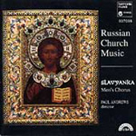Russian Church Music (CD)