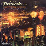 Organ Fireworks, Vol. 8 (CD)