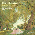 Gretchaninov: Piano Trios (CD)