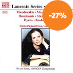 Elena Papandreou - Guitar Recital (CD)